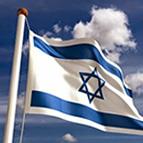Nota à Mídia Judaica no Brasil